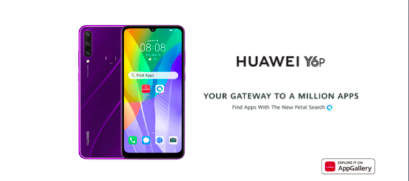 huawei-y-series-raises-the-bar-in-the-entry-level-segment-with-the-introduction-of-a-high-definition-camera-and-super-long-lasting-battery